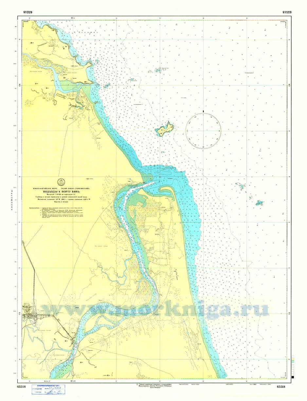 65518 Подходы к порту Винь (Масштаб 1:30 000)
