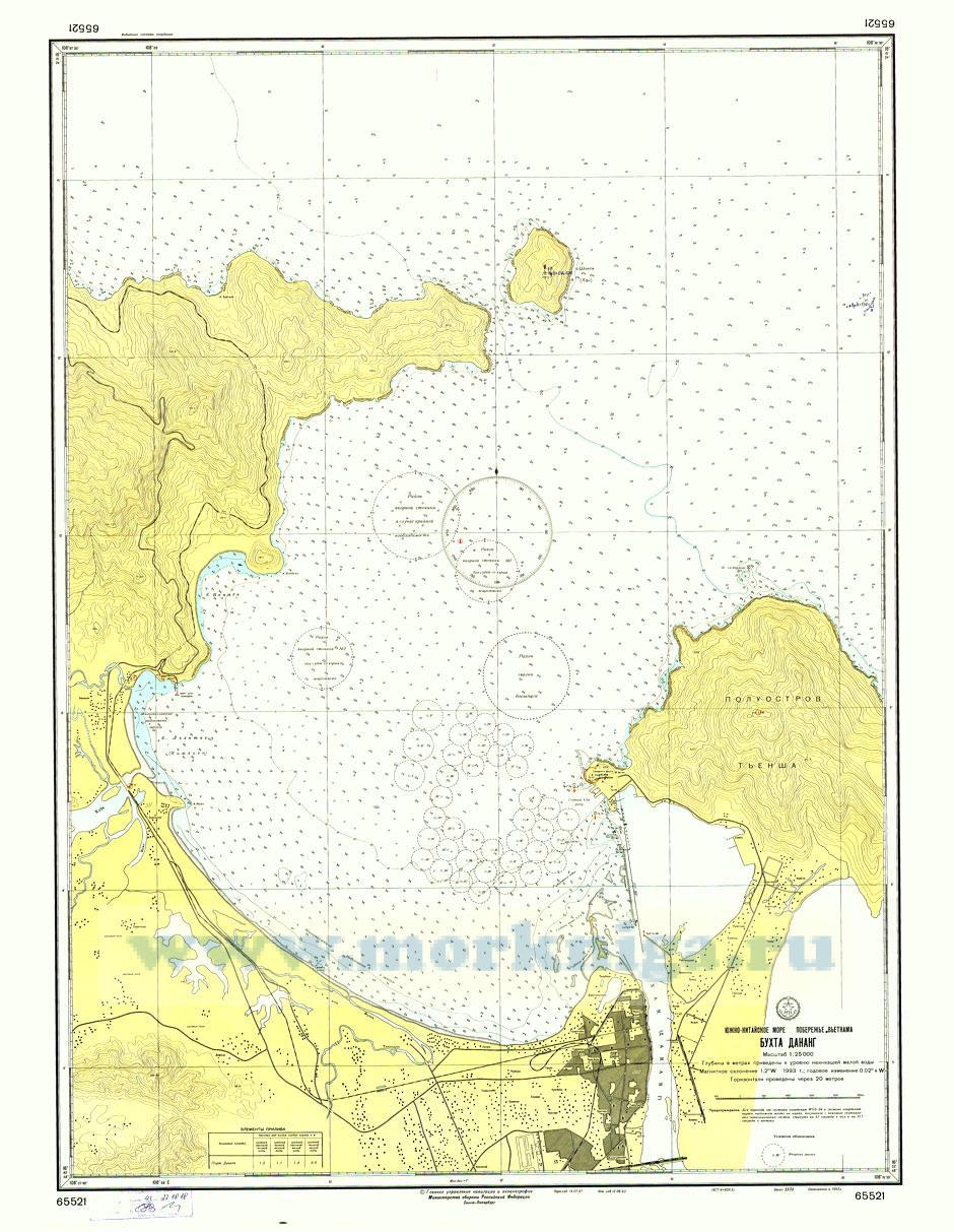 65521 Бухта Дананг (Масштаб 1:25 000)
