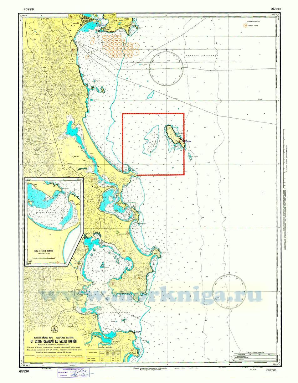 65526 От бухты Суандай до бухты Куинен (Масштаб 1:50 000)