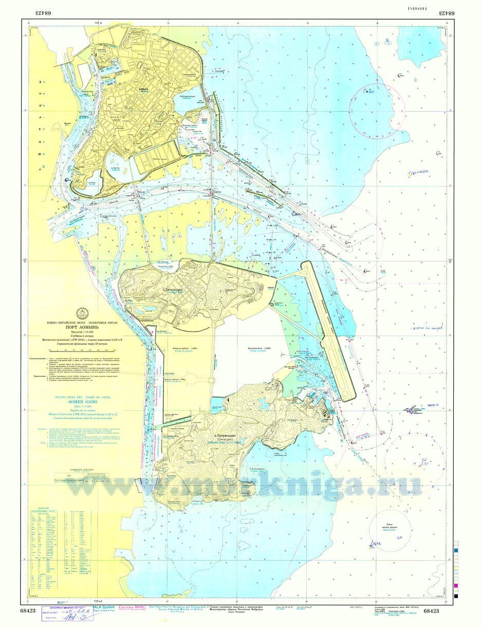 68423 Порт Аомынь (Масштаб 1:15 000)