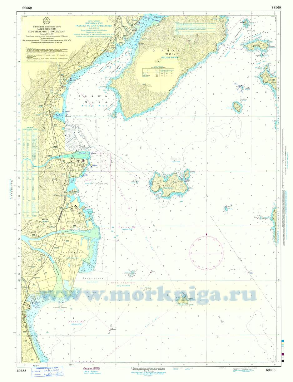 69388 Порт Ивакуни с подходами (Масштаб 1:25 000)