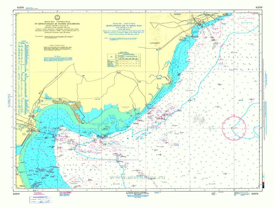62378 От Циньхуандао до залива Бохайвань (Масштаб 1:250 000)