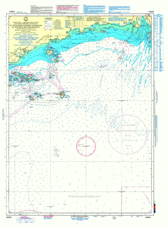 62381 От островов Хыксан-Чедо до островов Кеннельби-Йольтто (Масштаб 1:250 000)
