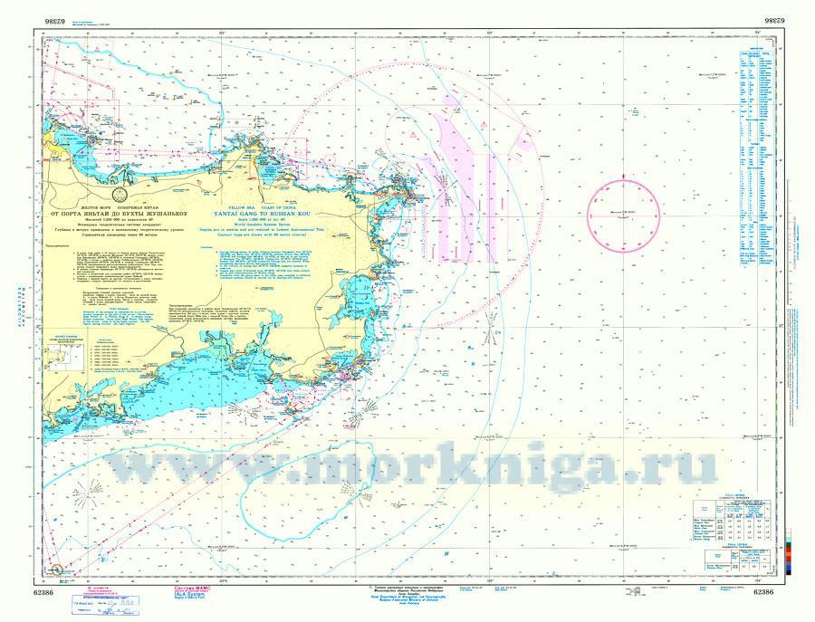 62386 От порта Яньтай до бухты Жишанькоу (Масштаб 1:250 000)