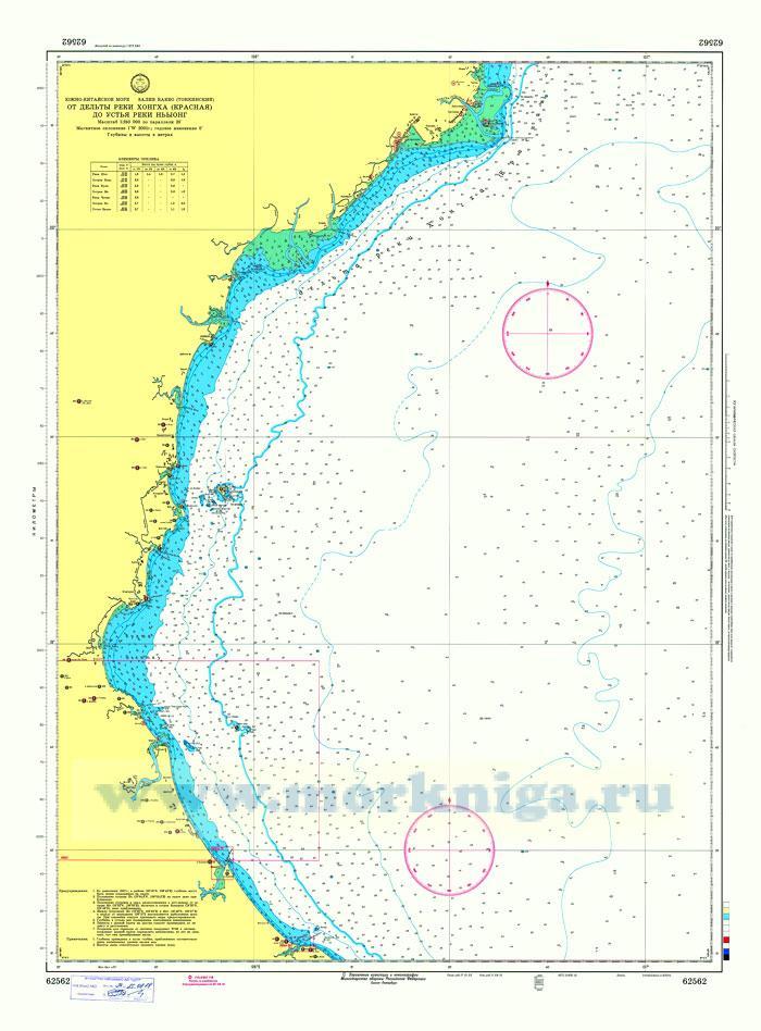 62562 От дельты реки Хонгха (Красная) до устья реки Ньыонг (Масштаб 1:250 000)