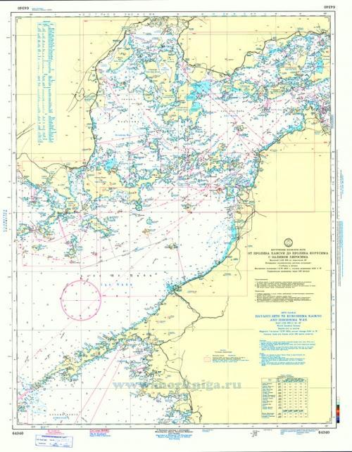 64340 От пролива Хаясуи до пролива Курусима с заливом Хиросима (Масштаб 1:125 000)