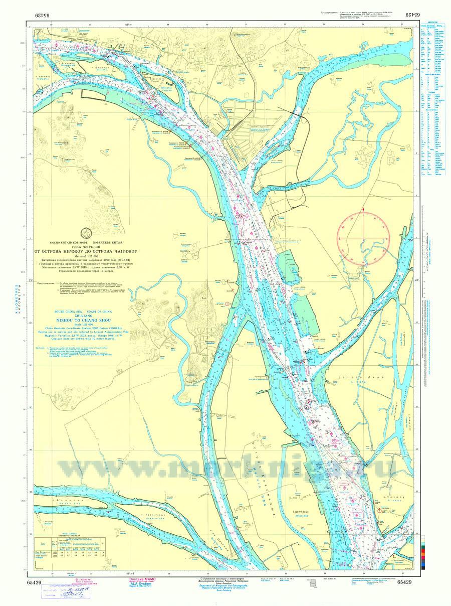 65429 Река Чжуцзян. От острова Ничжоу до острова Чанчжоу (Масштаб 1: 25 000)