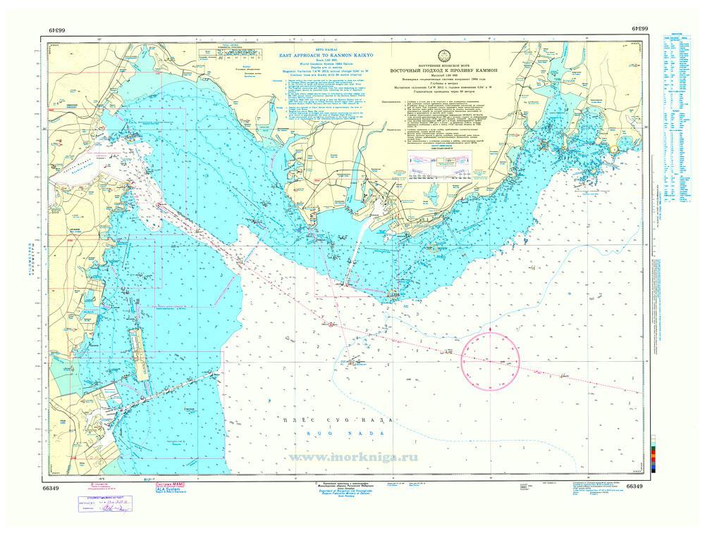 66349 Восточный подход к проливу Каммон (Масштаб 1:50 000)