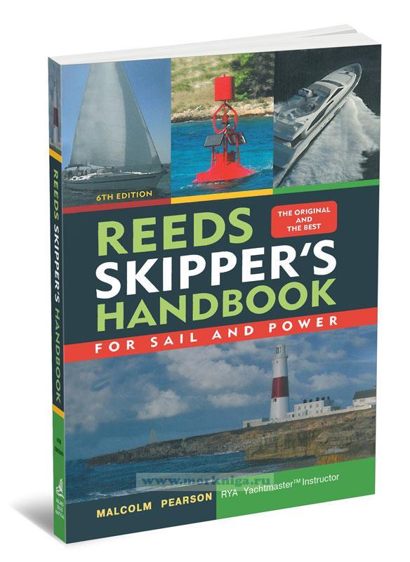 Reeds Skipper's handbook. For sail and power. 6th edition. Справочник шкипера. Для яхт и катеров