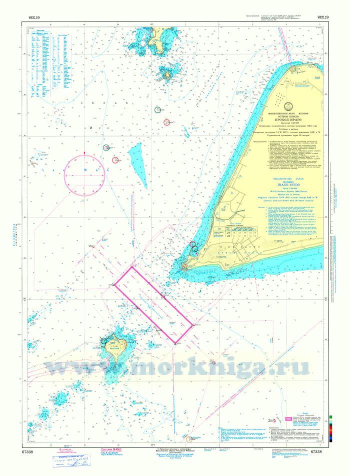 67338 Проход Ираго (Масштаб 1:20 000)