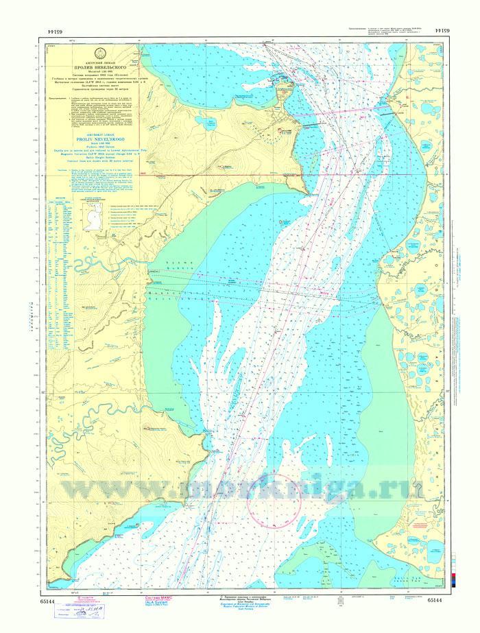 65144 Пролив Невельского (Масштаб 1:50 000)