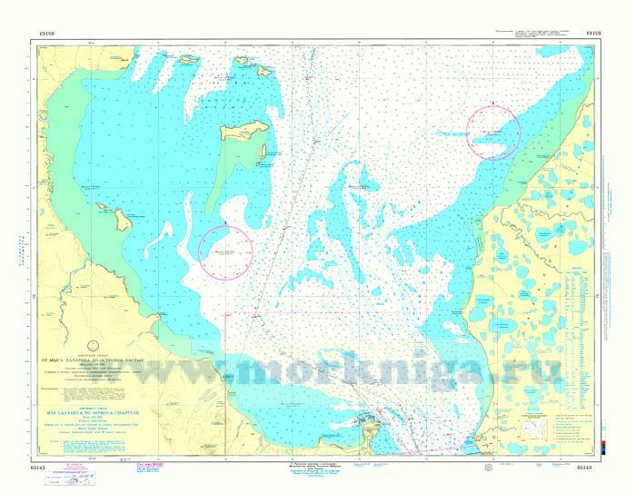 65143 От мыса Лазарева до островов Частые (Масштаб 1:50 000)