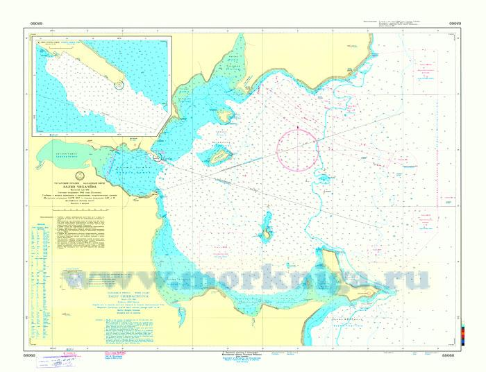 68060 Залив Чихачева (Масштаб 1:15 000)