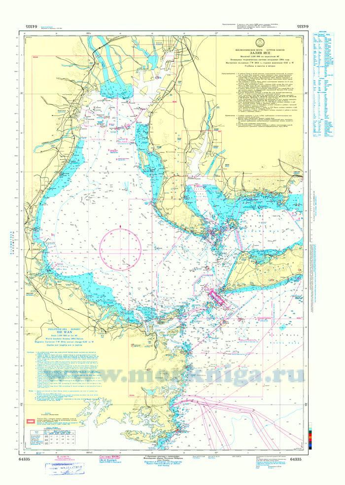 64335 Залив Исе (Масштаб 1:100 000)