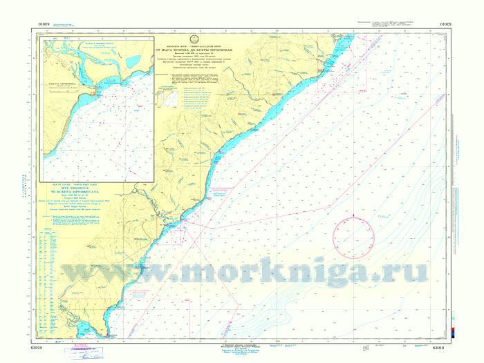 63010 От мыса Егорова до бухты Штормовая (Масштаб 1:100 000)