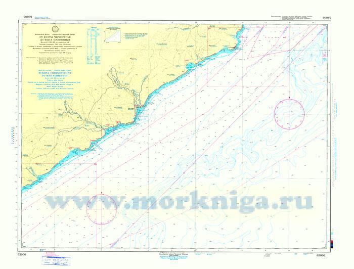63006 От бухты Черноручье до мыса Низменный (Масштаб 1:100 000)