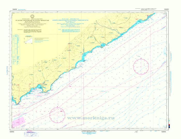 63005 От бухты Соколовская до бухты Черноручье (Масштаб 1:100 000)
