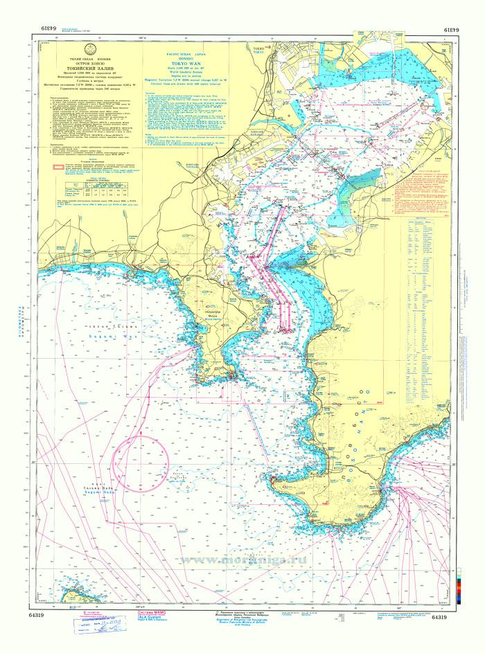 64319 Токийский залив (Масштаб 1:100 000)