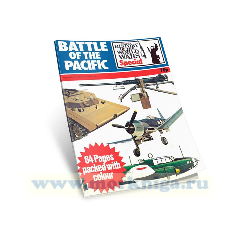 Battle Of The Pacific. Purnell's History of the World Wars Special