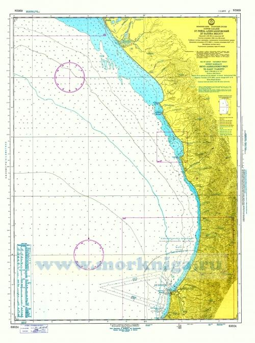 63024 От рейда Александровский до залива Виахту (Масштаб 1:100 000)