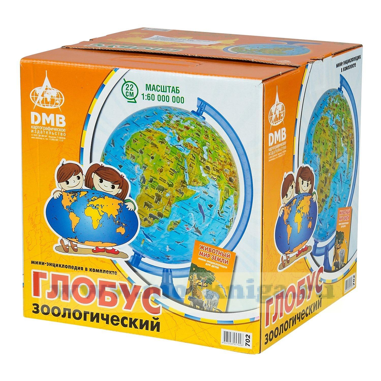 Глобус зоологический 22 см