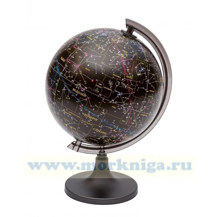 Глобус звездного неба 25 см