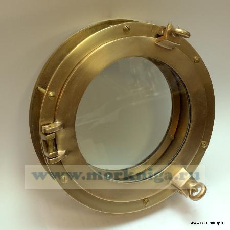 Иллюминатор 12 дюймов с двойным стеклом. Диаметр стекла 20,5 см