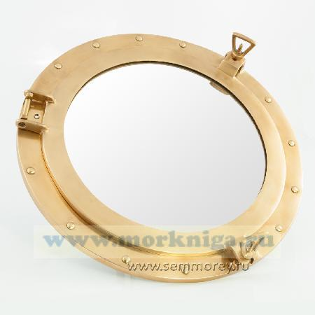 Иллюминатор 16 дюймов с зеркалом. Диаметр зеркала 24 см