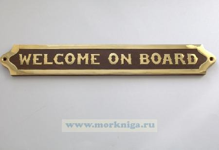 Табличка деревянная WELCOME ON BOARD