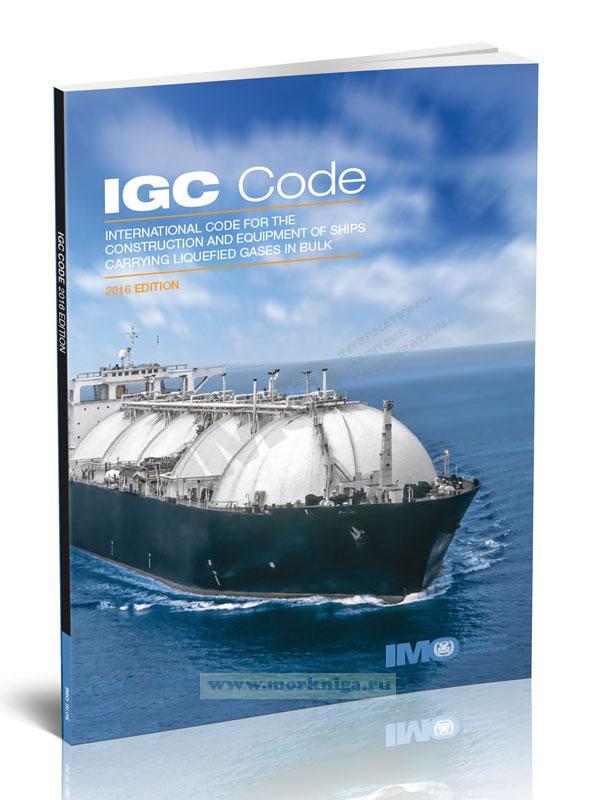 IGC Code International Code for the construction and equipment of ships carrying liquefied gases in bulk/Международный кодекс постройки и оборудования судов, перевозящих сжиженные газы наливом (Кодекс МКГ)