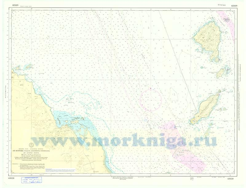 43029 От острова Садла (Абайиль-Пиккола) до бухты Бехта (Масштаб 1:100 000)
