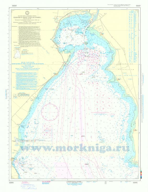 45001 Подходы к порту Суэц (Эс-Сувейс) (Масштаб 1:50 000)