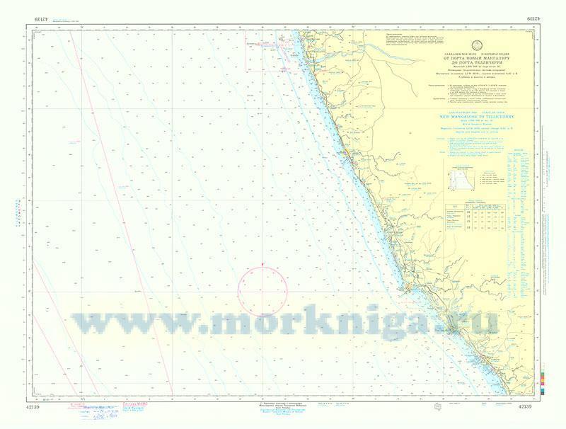42139 От порта Новый Мангалуру до порта Телличерри (Масштаб 1:200 000)