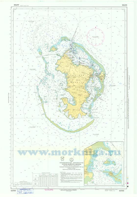 44703 Остров Майотта (Маоре) (Масштаб 1:100 000)