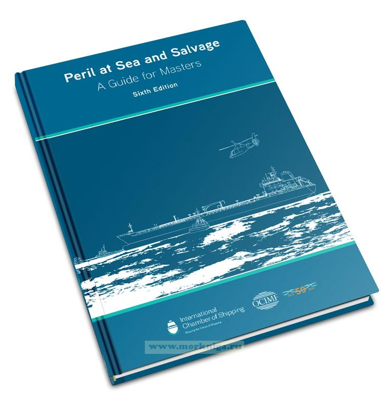 Peril at sea and salvage. A guide for masters/Морская опасность и спасение. Руководство для мастеров