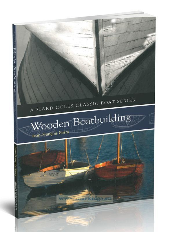 Wooden Boatbuilding/Деревянное судостроение