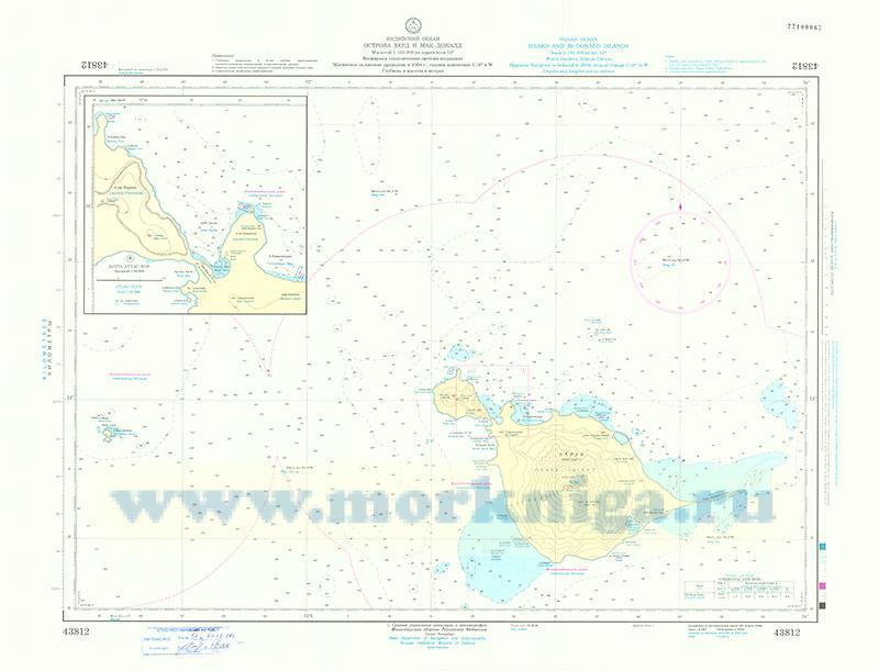 43812 Острова Херд и Мак-Доналд. Heard and McDonald Islands (1:150 000)
