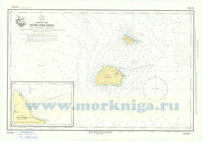 42758 Острова Принс-Эдуард (Масштаб 1:200 000)