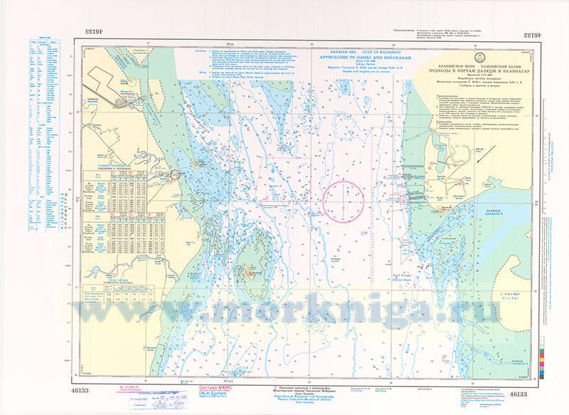 46133 Подходы к портам Дахедж и Бхавнагар (Масштаб 1:75 000)