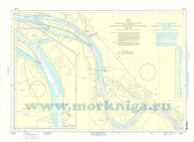 45187 От порта Абадан до острова Умм-эт-Тувайла (Масштаб 1:25 000)