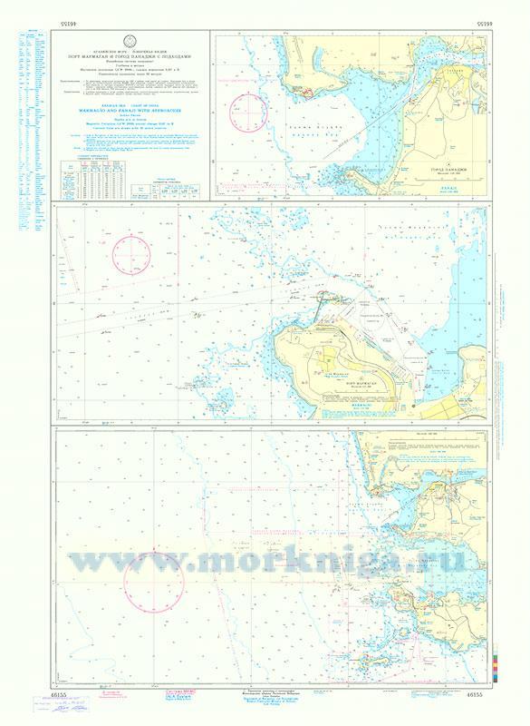 46155 Порт Мармаган и город Панаджи с подходами. Marmagao and Panaji with Approaches