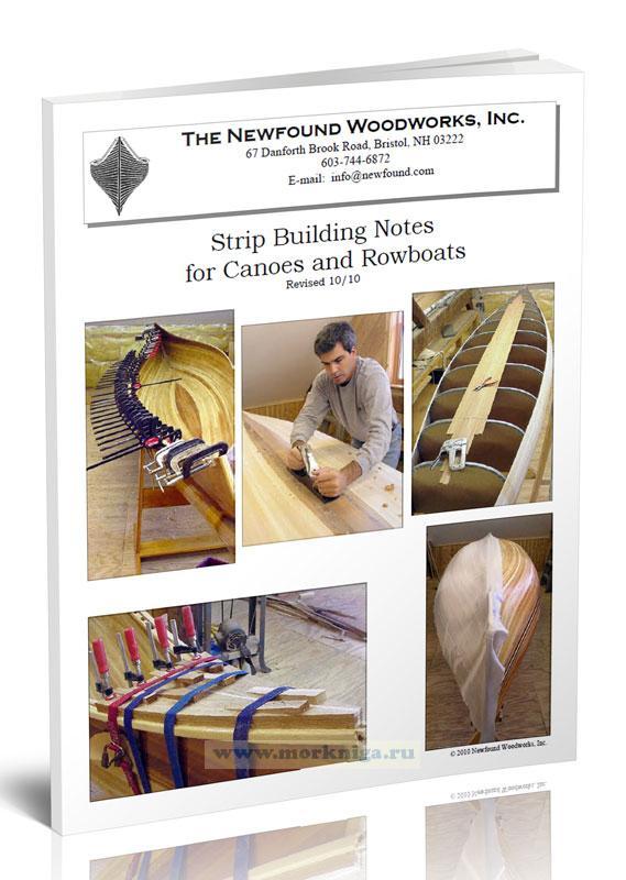 Strip Building Notes for Canoes and Rowboats/Замечания по сборке каноэ и весельных лодок