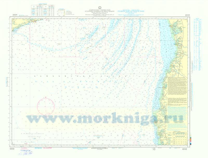 42132 От острова Паникота до мыса Тарапур (Масштаб 1:200 000)