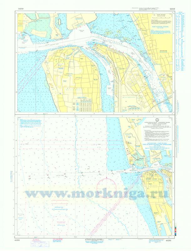 45201 Порт Кочин с подходами (Масштаб 1:25 000)