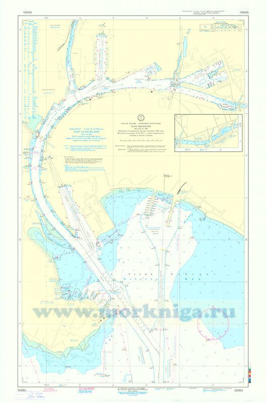 59365 Порт Мельбурн (Маштаб 1:7 500)