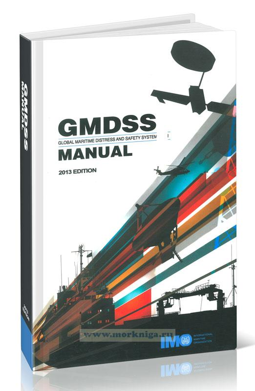 GMDSS manual (Global maritime distress and safety system)