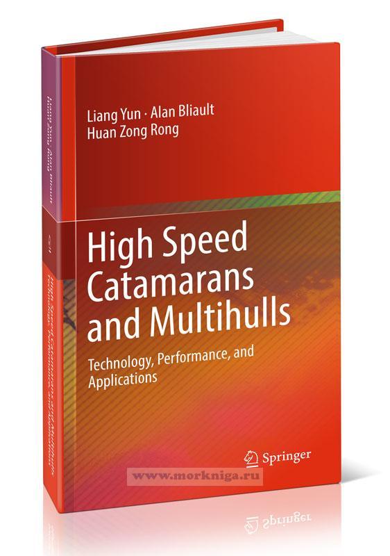 High Speed Catamarans and Multihulls/Скоростные катамараны и многокорпусные суда