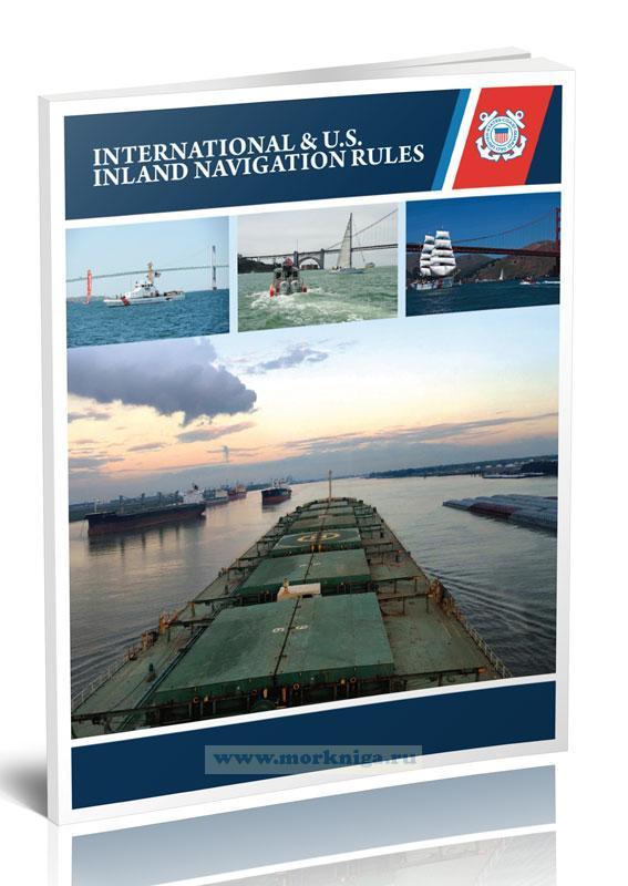 International & U.S. Inland Navigation Rules/Международные правила и правила внутреннего судоходства США