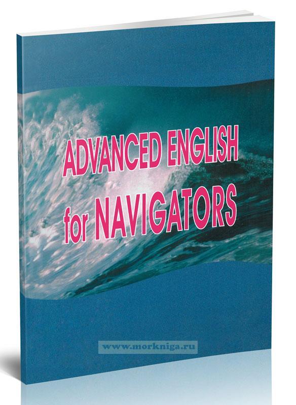 Advanced English for Navigators