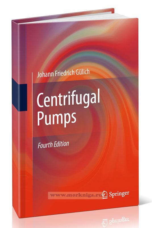Centrifugal pumps/Центробежные насосы